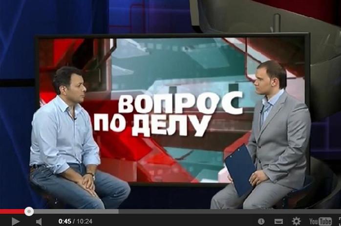 Video 14a.jpg
