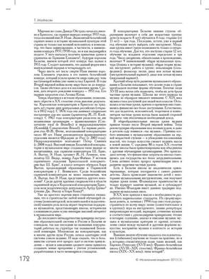 Publication 1_photo 2.jpg