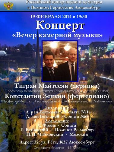 Afisha_19 February 2014_rus_version at n