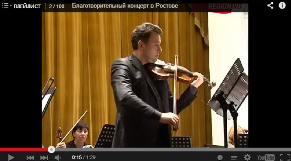 Concert in Rostov_video.jpg