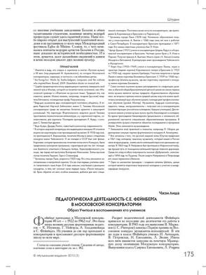 Publication 1_photo 5.jpg