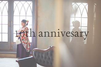 10才のハーフ成人式撮影プランのご案内です。千葉県のフォトスタジオ、クシェルスタジオでは袴などの着物もご用意してます。船橋市にある写真館です。
