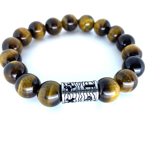 Sovereign | Brown Tiger Eye II