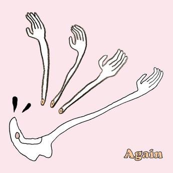 AGAIN-WYC.jpg