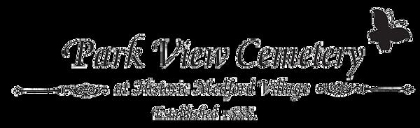 HMV logo black.png
