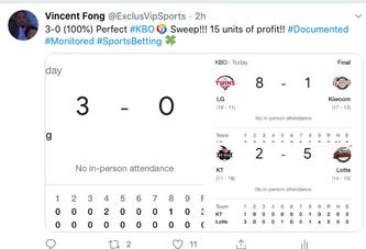 6/7- Korea Professional Baseball