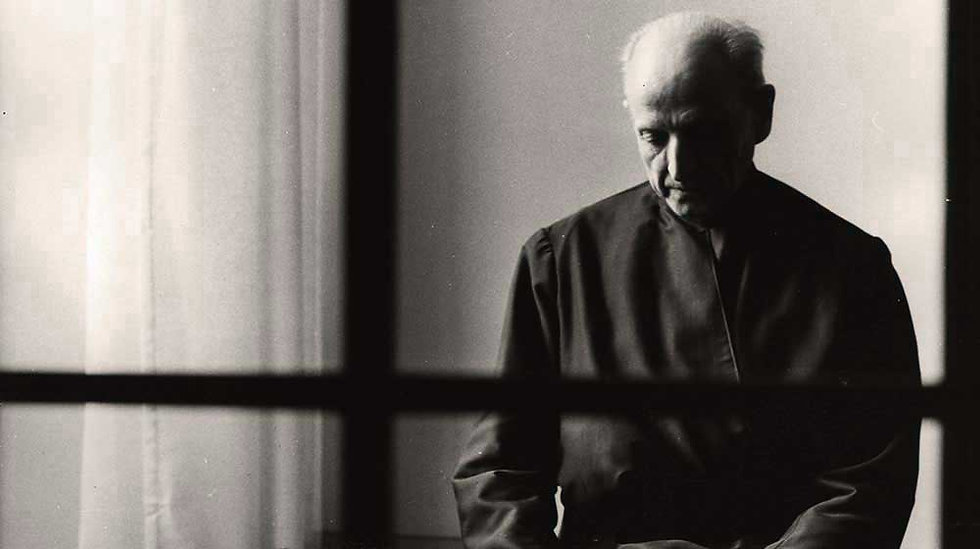 arrupe-about-sepia.jpg