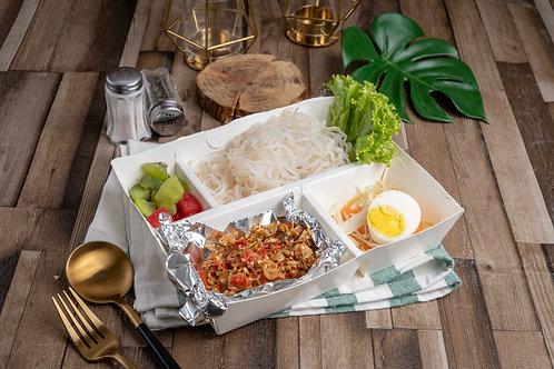 Chicken Sambal Matah