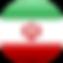 drapeau iran, infos pratiques iran, voyage iran, camping car iran