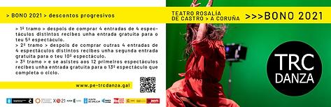 Bono_TRCDanza2021_VersionLaIntrusa.png