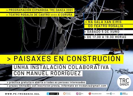 AccionesExpandidas_PE202110.png