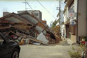 阪神淡路大震災被害写真