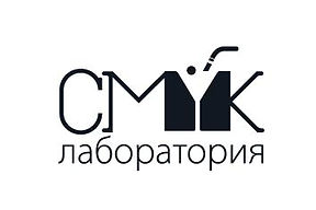 CMYK Laboratory - эксперт в области корпоративного брендинга, дизайна