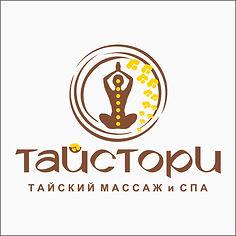 Тайстори — тайский массаж и СПА