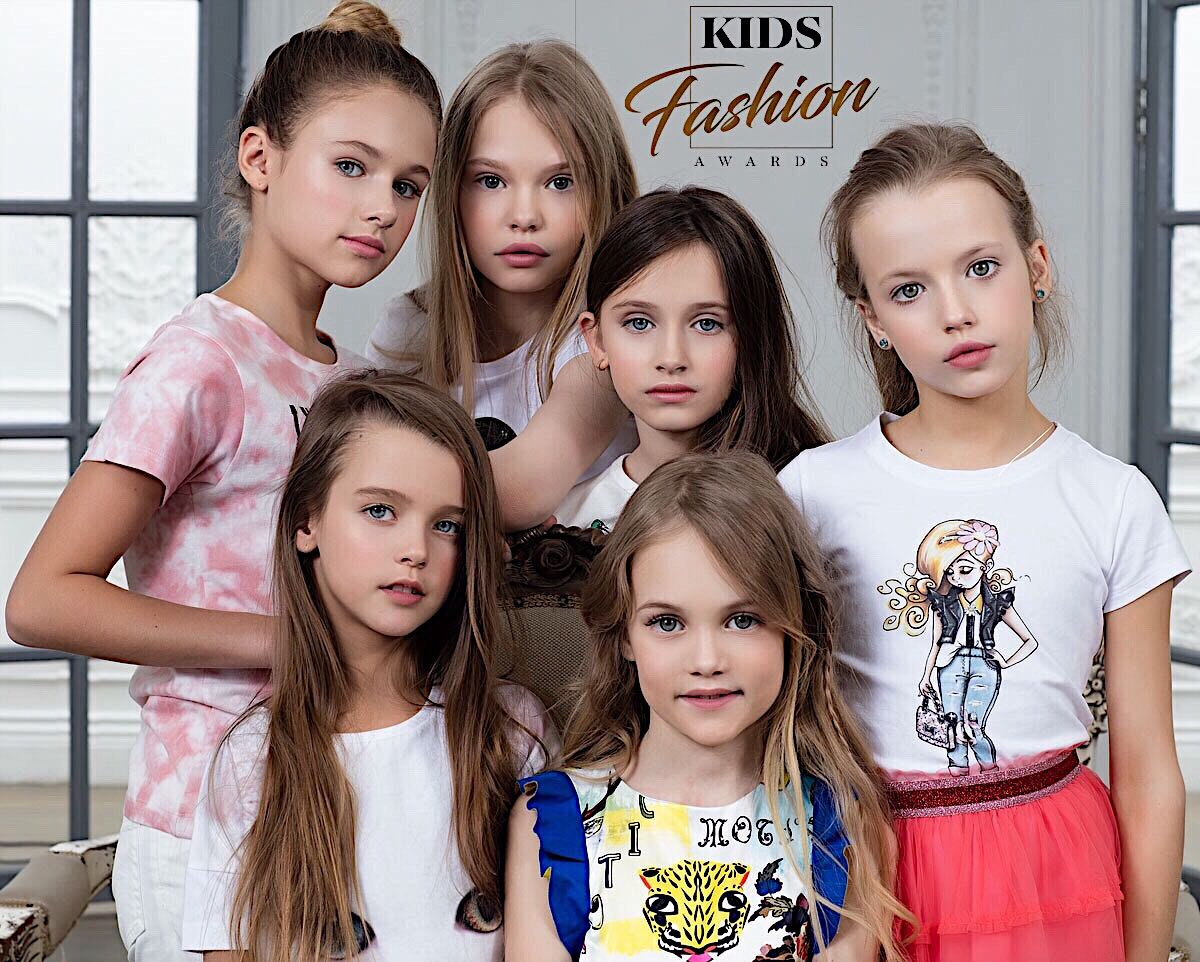 Shubin Production Kids