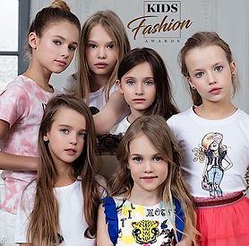 Модели агентства Perfect Kids