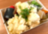 名物はも天ぷら丼