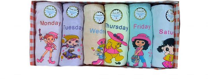 Days of the Week Panties (KBW)