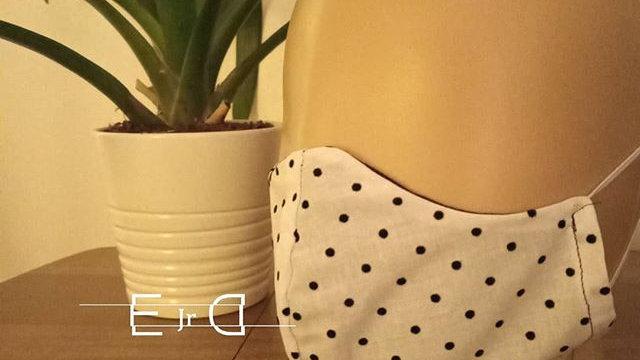 White & Black Polka-Dot Mask