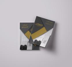 Company Profile Design & Copy