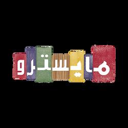 Digital Agency in Riyadh