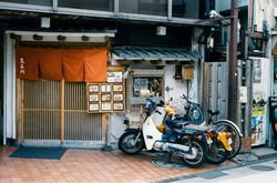 japon-19