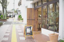 草薙駅周辺