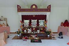 Altar in the shrine