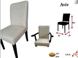 כסאות מרופדים038.jpg