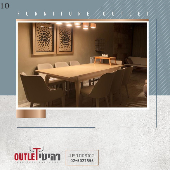 שולחן ארבע רגליים (10).JPG