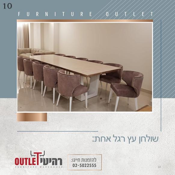 שולחן רגל אמצעי (10).JPG