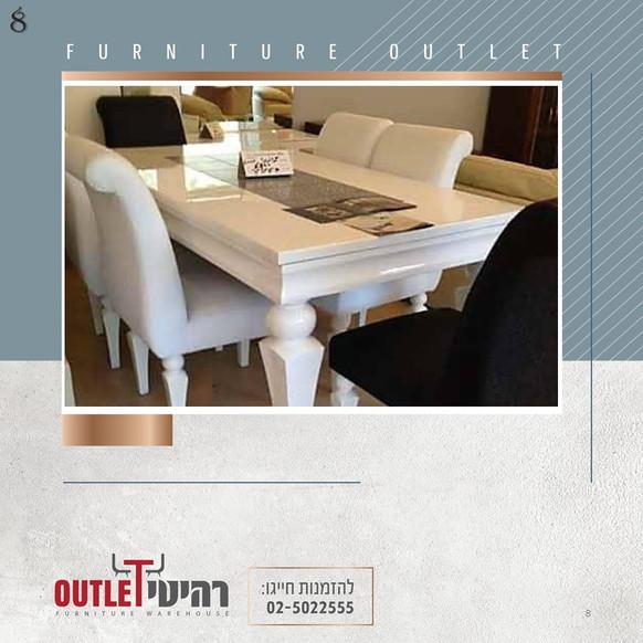 שולחן ארבע רגליים (8).JPG