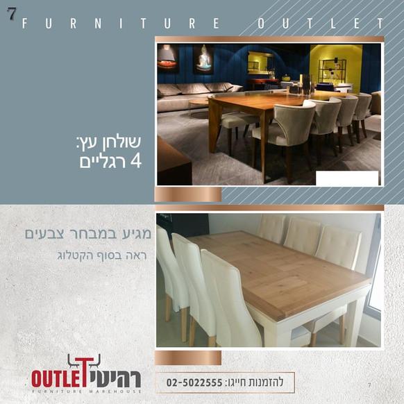 שולחן ארבע רגליים (7).JPG