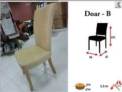 כסאות מרופדים037.jpg
