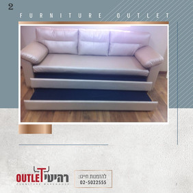 ספה לנפתח ל3 מיטות (2).JPG