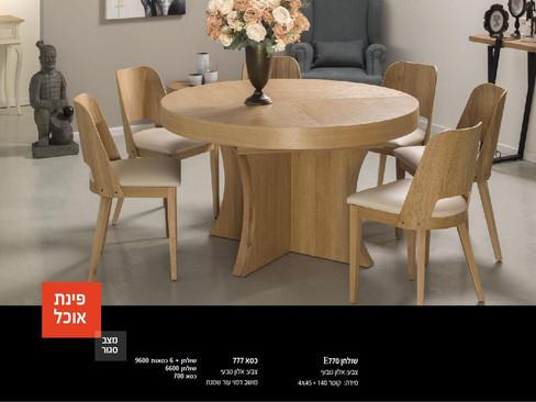 שולחן עגול נפתח (25).jpeg