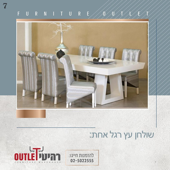 שולחן רגל אמצעי (7).JPG