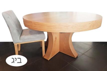 שולחן עגול נפתח (20).jpeg