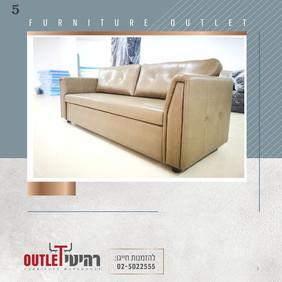 ספה לנפתח ל3 מיטות (5).JPG