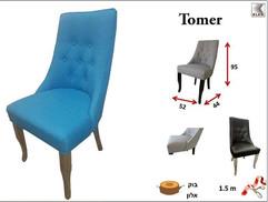 כסאות מרופדים030.jpg