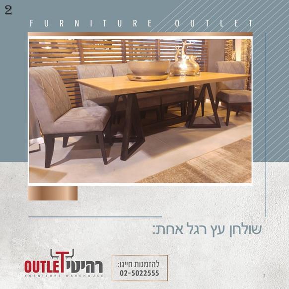 שולחן רגל אמצעי (2).JPG