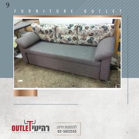 ספה לנפתח ל3 מיטות (9).JPG