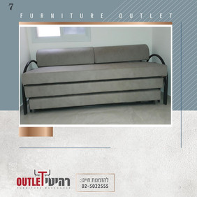 ספה לנפתח ל3 מיטות (7).JPG