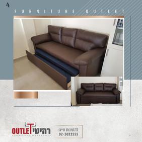 ספה לנפתח ל3 מיטות (4).JPG