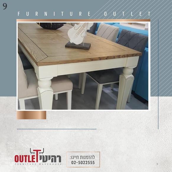 שולחן ארבע רגליים (9).JPG