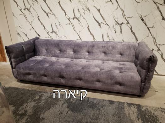 ספה מילאנו (50).jpg