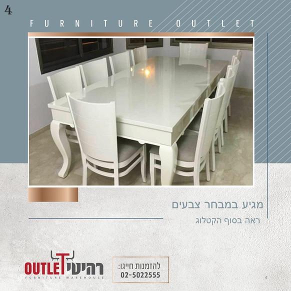 שולחן ארבע רגליים (4).JPG