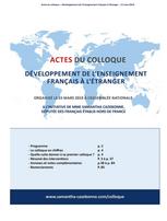 Publication des actes du colloque EFE du 15 mars