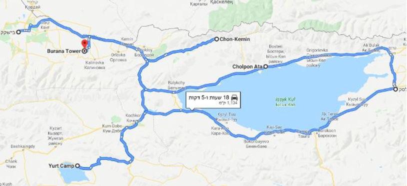 מפת הטיול.JPG