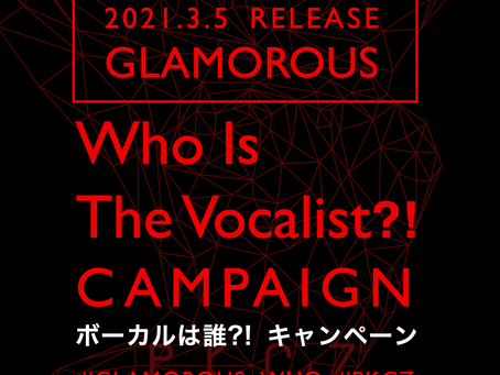 Who Is The Vocalist?! 「GLAMOROUS」のボーカルは誰?! キャンペーン開催!! 音源は2/19(金)深夜 Pラジ にて初解禁決定!!
